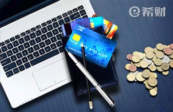 征信不好办信用卡有影响吗?这些因素最关键