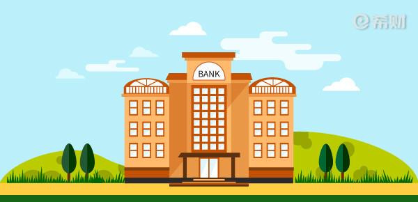 交行好现贷常见问题