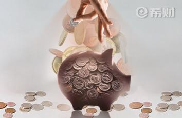 秦皇岛银行抵易贷怎么样?一款房产抵押贷款!