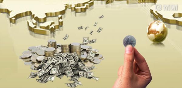 银行贷款可以每个月还几千块钱吗