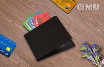 为什么信用卡可用额度比信用额度高?注意这些事项