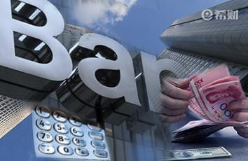 建设银行Mylove信用卡退市公告!以后再也不能申请了!