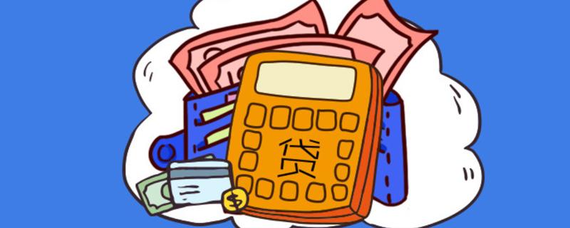 信用卡记录会覆盖网贷记录吗
