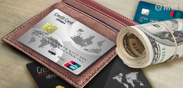 经营性物业贷款
