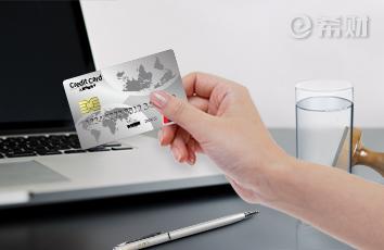 信用卡分期为什么扣了额度?真相是这样