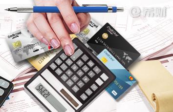 信用卡提额不看征信和负债的有吗?注意这些事项