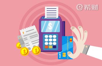 各银行信用卡宽限期表2020有变化吗?银行宽限期一览!