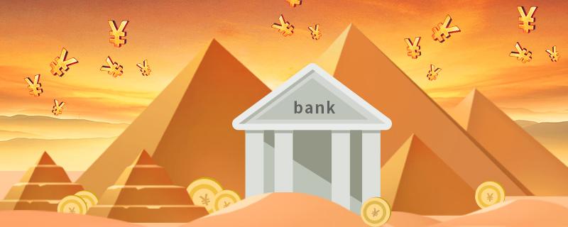各大银行信用贷款对比!特色产品PK介绍!