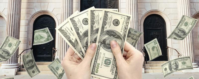好下款利息低的正规网贷