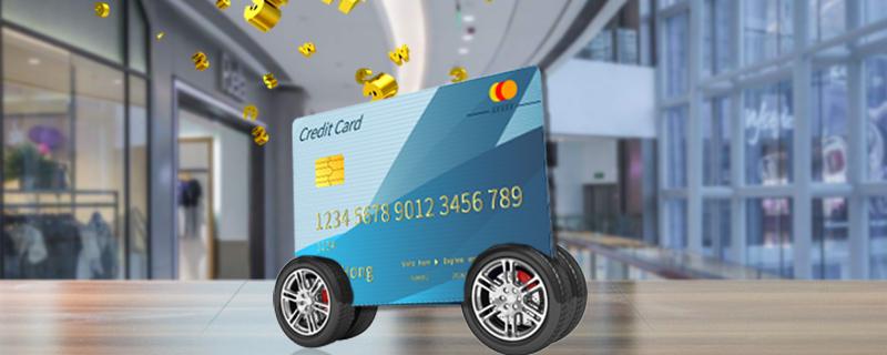 宁波银行信用卡延期还款怎么办理