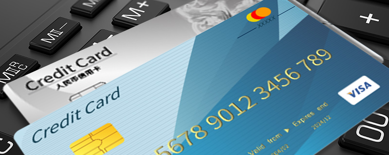 信用卡提现1万每月还多少