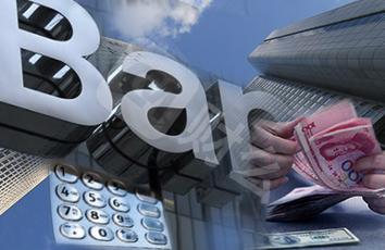 河北银行京东联名卡秒批吗?有什么权益?