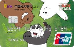 咱们裸熊信用卡童真版