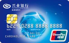 兴业银行信用卡【系列】