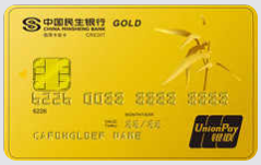 民生银行信用卡【系列】