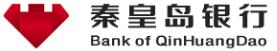 秦皇岛银行