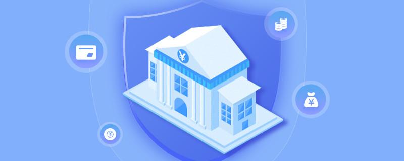 建行抵押贷款条件有哪些?