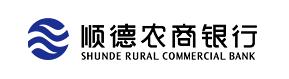顺德农村商业银行