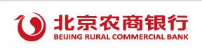 北京农商银行