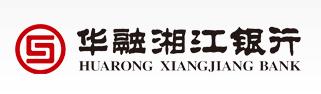 华融湘江银行