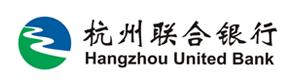 杭州联合银行