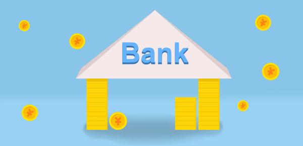 征信有一期信贷逾期买房能贷款吗