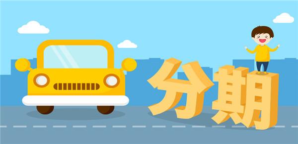 财经小知识科普:消费贷款买车位可以吗需要依据情况而定