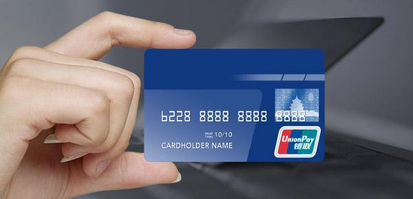 广发银行信用卡怎么查卡号