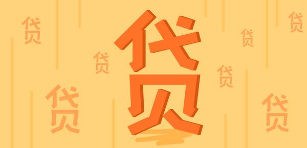 天津落户新政2019叫停