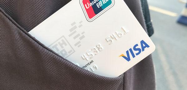 浦发信用卡黑五海淘狂欢 美国运通信用卡专享亚马逊优惠