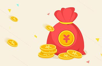 贷款用户网贷能下款的平台