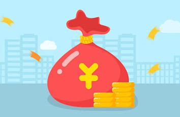 微信零钱通每日提现限额多少?转出到银行卡限额更坑!