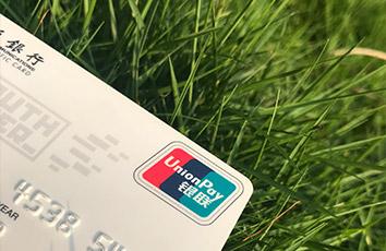 广发臻尚白金信用卡,广发臻尚白金信用卡怎么样