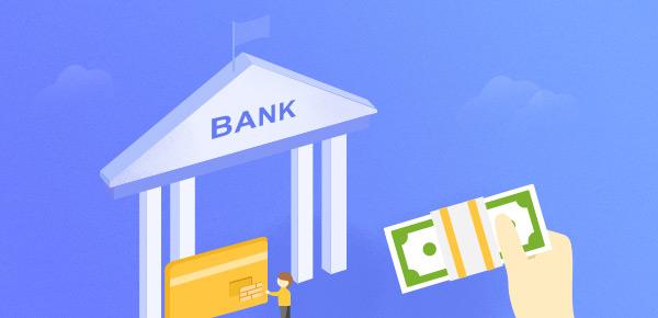 广发银行信用卡宽限期是几天
