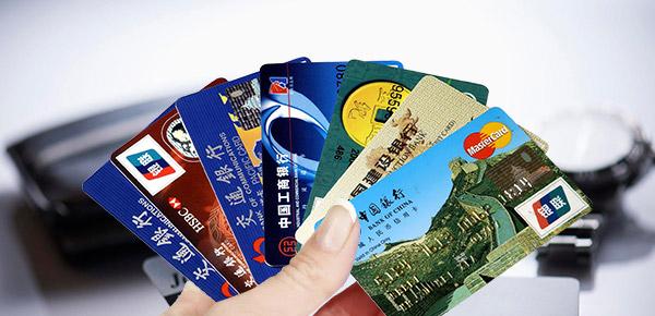 C008-各种银行卡.jpg