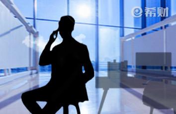 平安银行信用卡客服电话多少?怎么转人工服务?