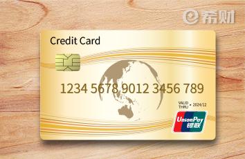 广发银行信用卡新户礼优惠有哪些?活动还挺多!