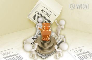 2021年全国两会召开时间确定!养老金上调方案何时公布?