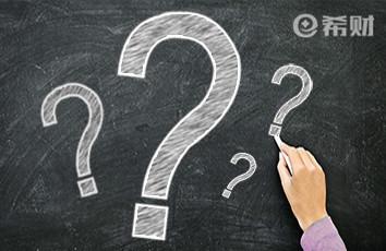 宜宾惠宜保是什么保险?怎么参保?