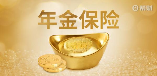 国寿瑞鑫两全分红型2013版退保损失大吗?