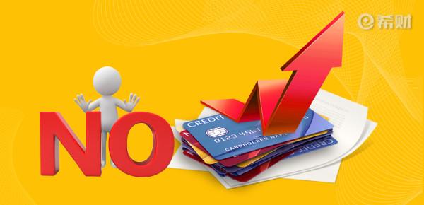 美团信用卡可以用于其他消费吗