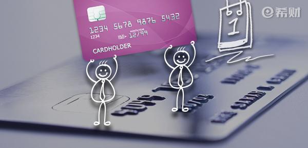 财经小知识科普:怎么确认信用卡注销了三种渠道可查询