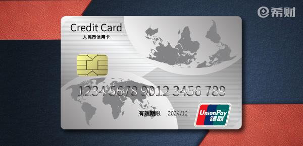 信用卡,信用卡界四大神卡哪个最容易申请