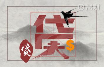 渤海银行疫情延期还款通知