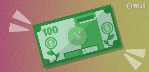 微信赚钱的方法,用微信就可以赚钱的方法有哪些.jpg