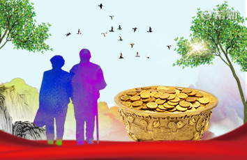 支付宝全民保终身养老保险评测:到底能买吗?
