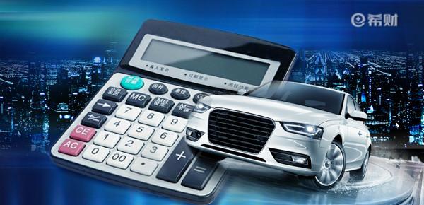 易鑫车贷人工客服电话是多少