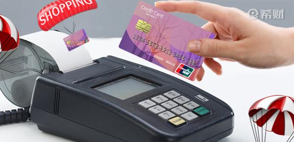 2018工行信用卡怎么提额?全新有效提额小妙招!,遂宁信用卡代还