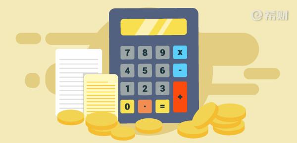 贷款滞纳金和逾期利息怎么算