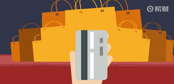 上海银行唯品花联名信用卡怎么样?这些权益必看